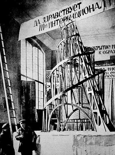 Torre di Tatlin